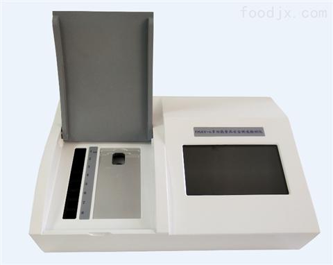 多功能食品安全快检仪DSAY-6