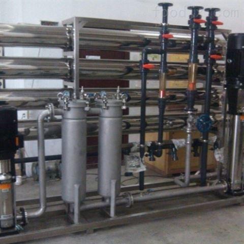 胶原蛋白提取工艺设备-超滤膜浓缩设备