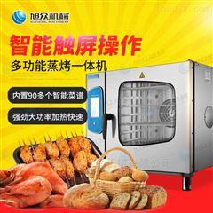 XZ-6DC智能整烤焗闷多功能蒸烤箱烤鸭蛋糕胚蛋挞