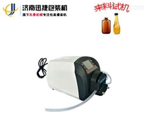 蠕动泵式半自动液体灌装机