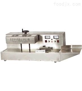 台式自动铝箔封口机