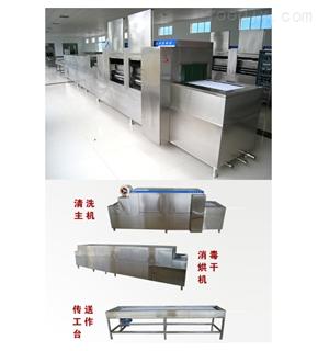 WD6000型洗碗机