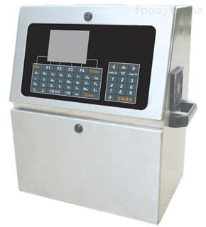 环保型电脑喷码机