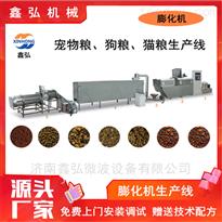 XH-85型狗粮膨化机生产线 宠物饲料生产设备机械