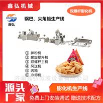XH-85型玉米锅巴加工设备 膨化食品加工生产线