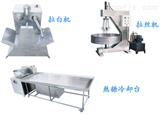 FDLS-130全自动做龙须酥的机器
