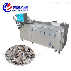 PT-22百合机械厂定制芹菜花菜连续式漂烫机