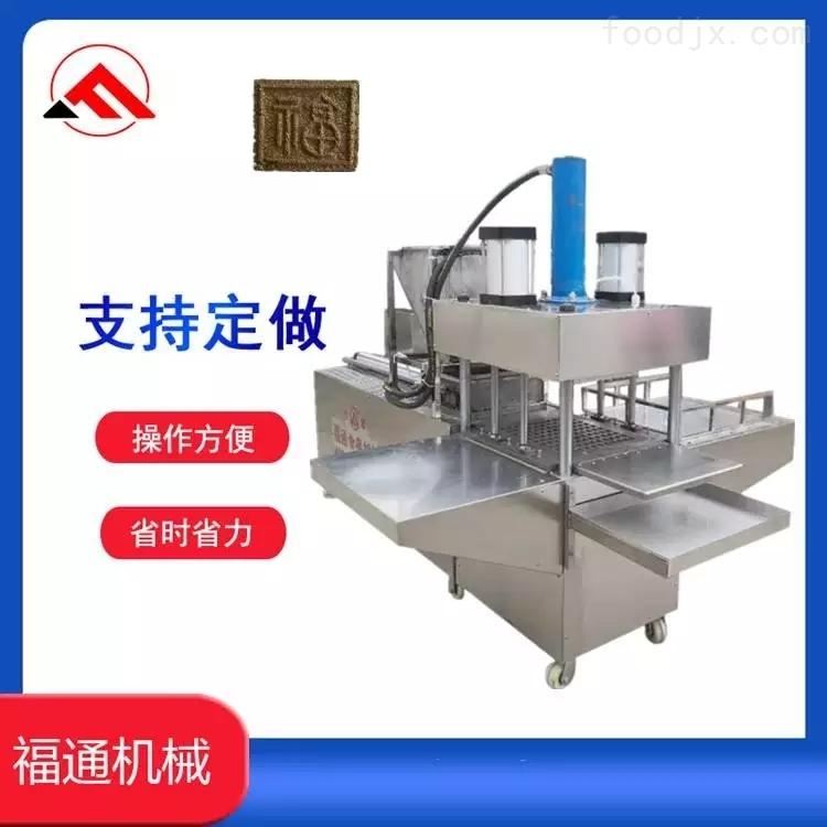 茶块机 全自动茶叶压块机大压力产量高