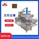 FDLD35-40-1茶塊機 全自動茶葉壓塊機大壓力產量高