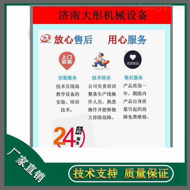 新鱼饲料生产线315.jpg