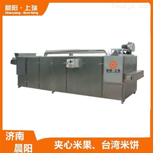 膨化夹心米果食品设备  粗粮米果机器