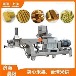 CY65双螺杆夹心米果加工设备  谷物棒食品加工机械