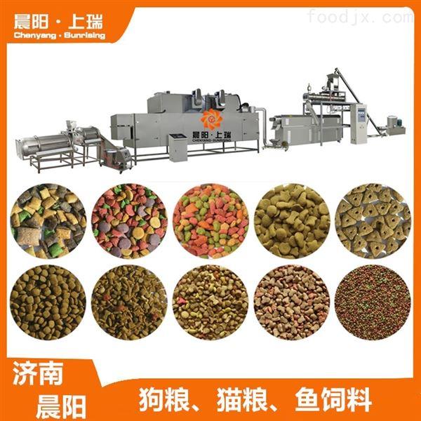 膨化狗粮食品设备   狗粮生产线