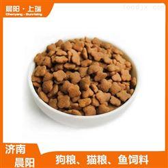 CY-75KW宠物食品饲料设备生产线