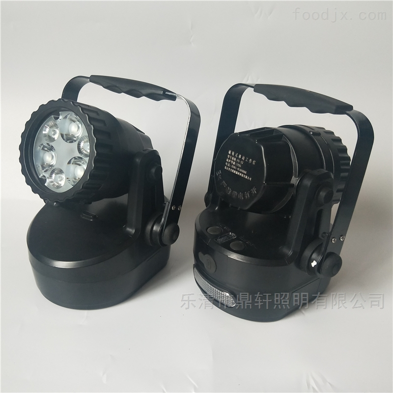 轻便式多功能强光防爆手提灯检修灯底部磁吸