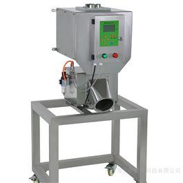 LMS50C药品金属分离器