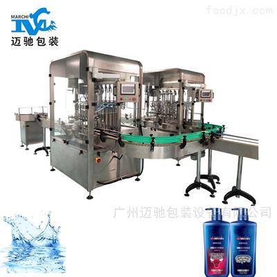 化工灌装机