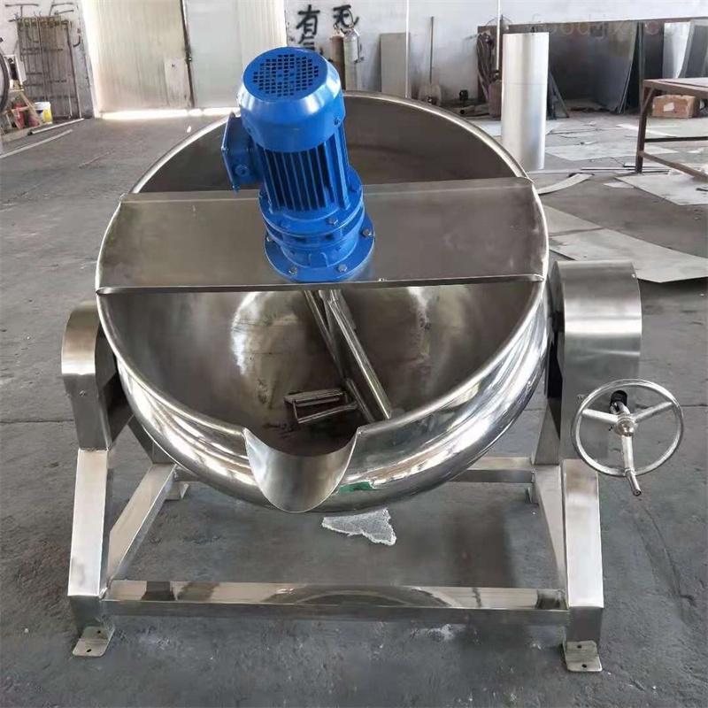 厂家直销全自动搅拌蒸煮锅电加热可倾夹层锅