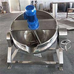 RC500L厂家直销全自动搅拌蒸煮锅电加热可倾夹层锅