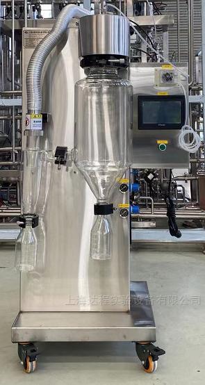 不锈钢小型干燥设备~实验室喷雾干燥机