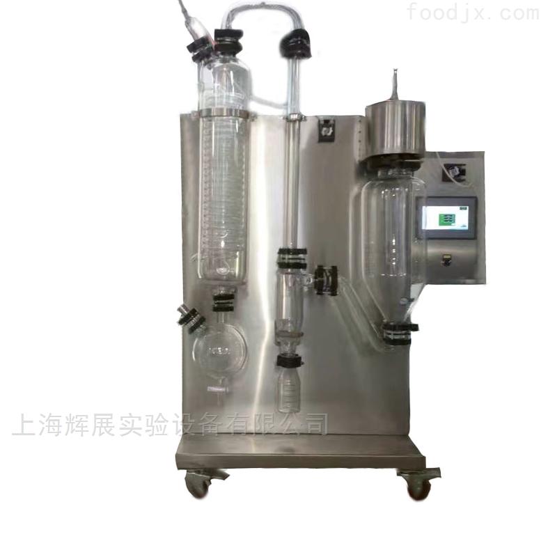 小型实验室喷雾干燥机特点