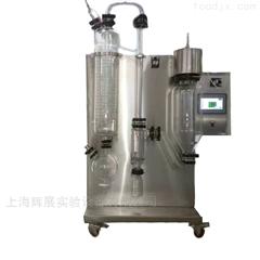 HZ-1500ML小型实验室喷雾干燥机特点