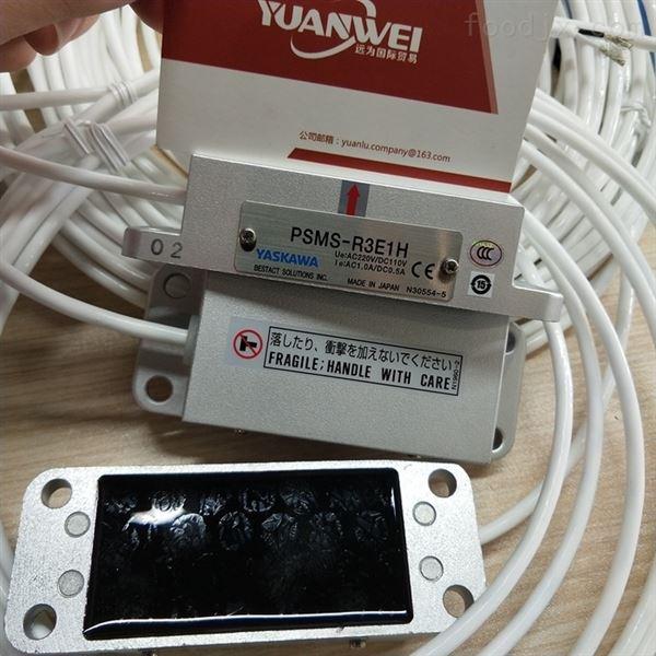 YASKAWA安川磁性开关PSMS-R1E1