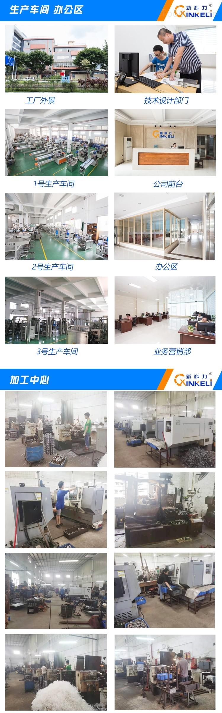 车间和加工车间的图片.jpg