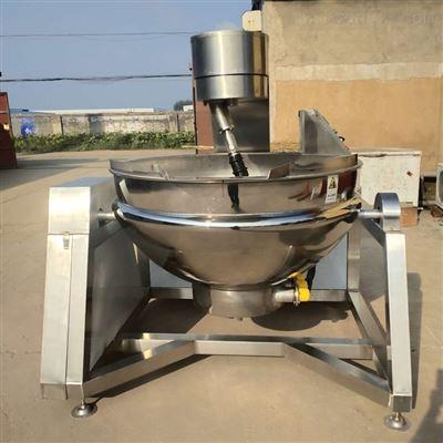 300蒸汽夹层锅 馅料搅拌翻炒锅