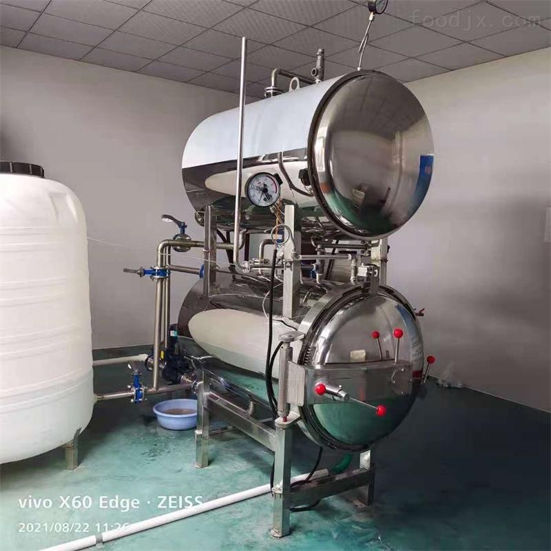 全自动高温高压杀菌锅专业生产厂家