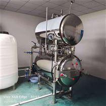 700/1200全自动高温高压杀菌锅专业生产厂家