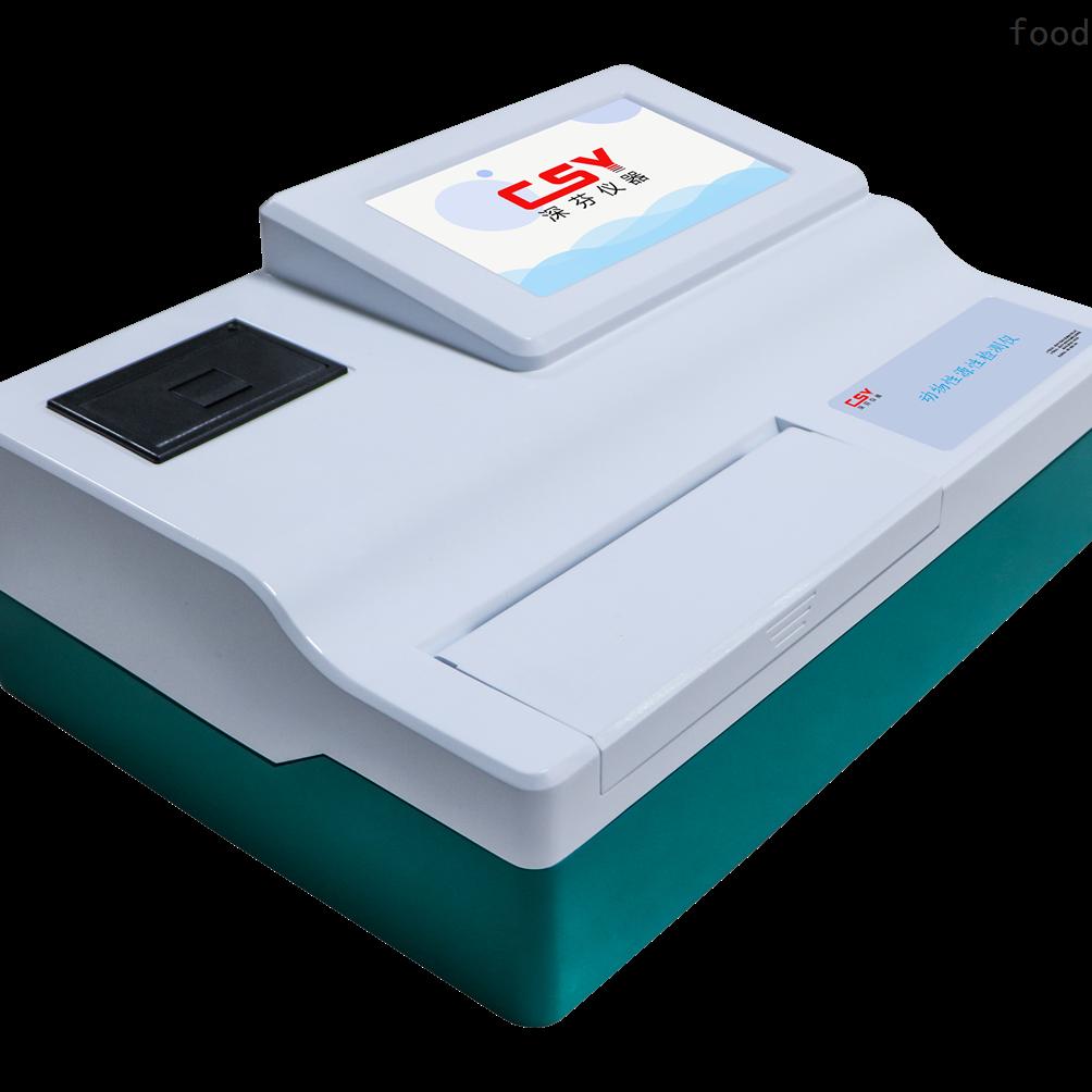 恒温扩增荧光分析仪