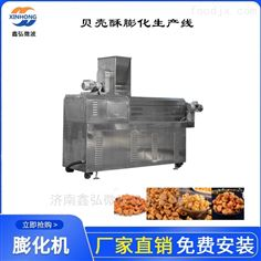 XH-65型膨化贝壳酥生产线 休闲蔬菜卷膨化机械