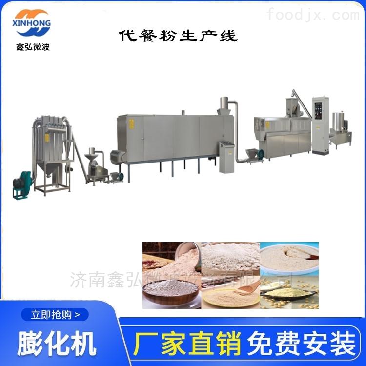 食品机械设备 营养粉膨化生产线