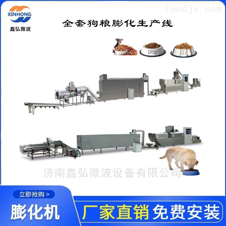 宠物食品膨化设备 狗粮饲料膨化机生产线