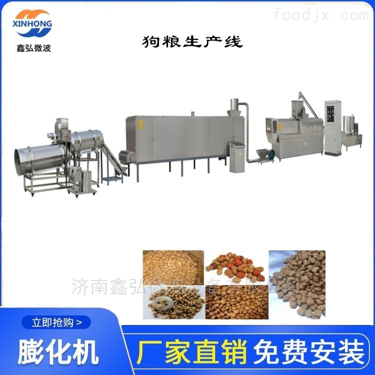 大型狗粮膨化机生产线