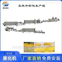 XH-70型谷物片生产加工设备 膨化生产线