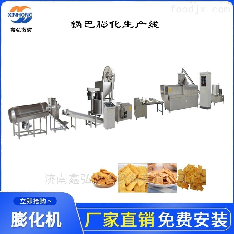 油炸膨化食品生产设备 锅巴加工生产线