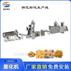 XH-65型膨化锅巴生产设备 膨化苦荞麦片生产线