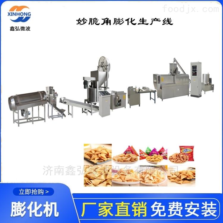 休闲食品生产线 妙脆角膨化设备
