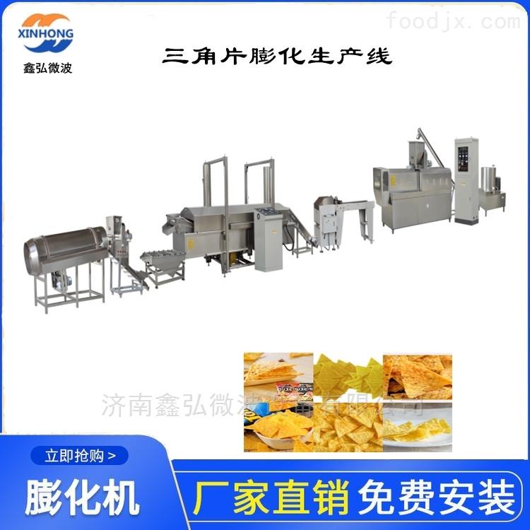 三角片生产设备食品机械 油炸食品生产线