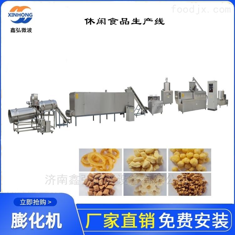 膨化食品加工机械 办公室小零食生产线