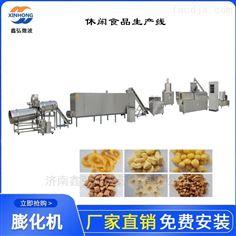 XH-65型膨化食品加工机械 办公室小零食生产线