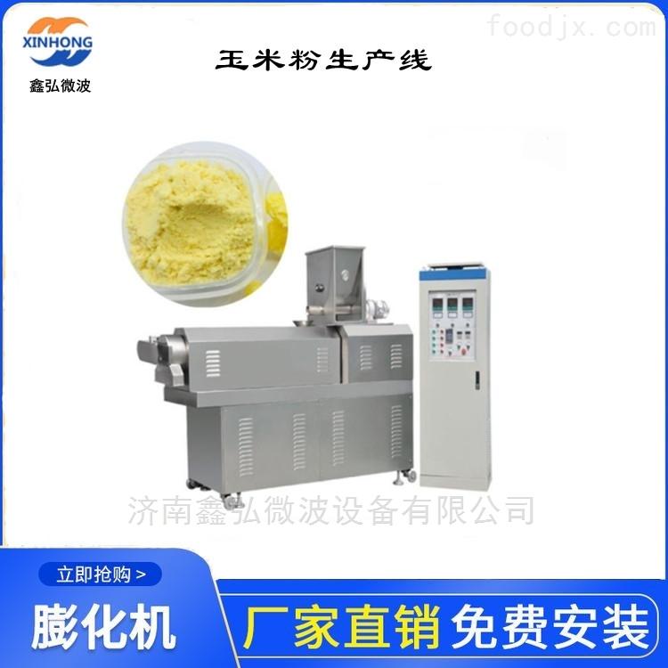 谷物膨化挤压机 速溶玉米粉膨化生产线