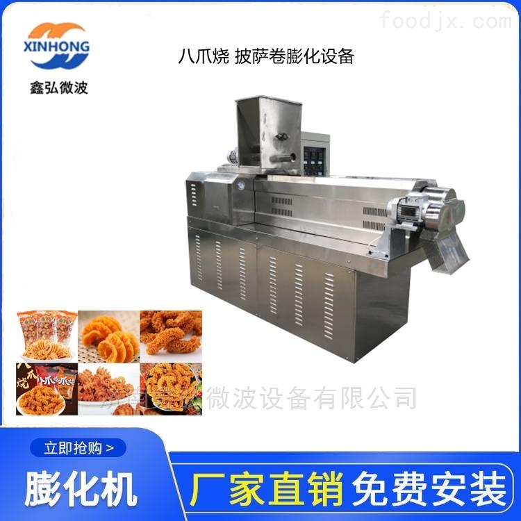 八爪烧膨化设备 油炸食品膨化生产线