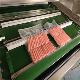 传送式烤肠真空包装机流水线滚动包装