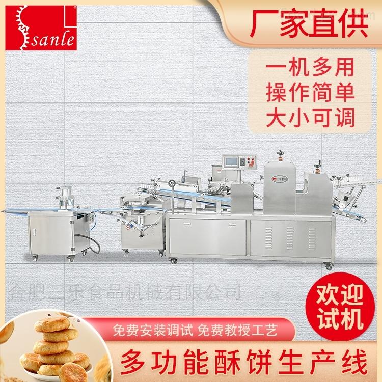 绿豆饼生产线