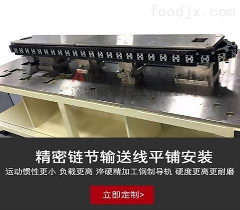 深圳倍泰精密链节环形导轨输送线优势