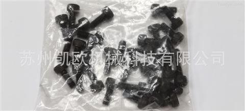 导轨螺丝 M4 碳素钢