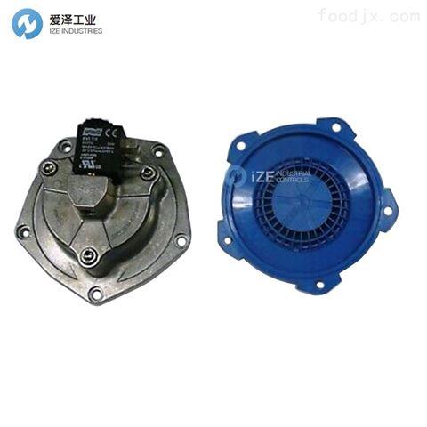 RECO电磁阀VD-DN 40-50 VS25_24VDC HT PLUS